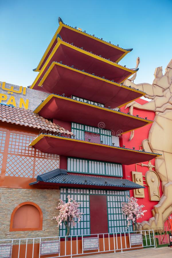 Pavilion China in the park entertainment center Global Village royalty free stock photo