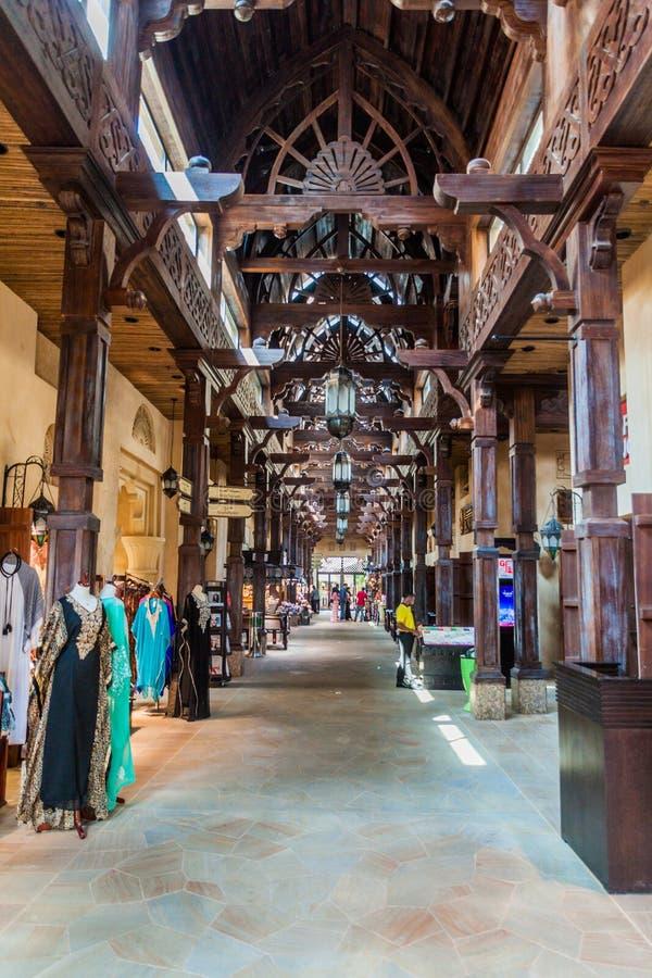 Madinat Jumeirah market editorial stock image  Image of