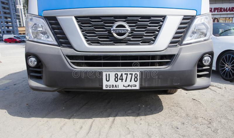 front of car with Dubai number plate. United Arab Emirates stock image