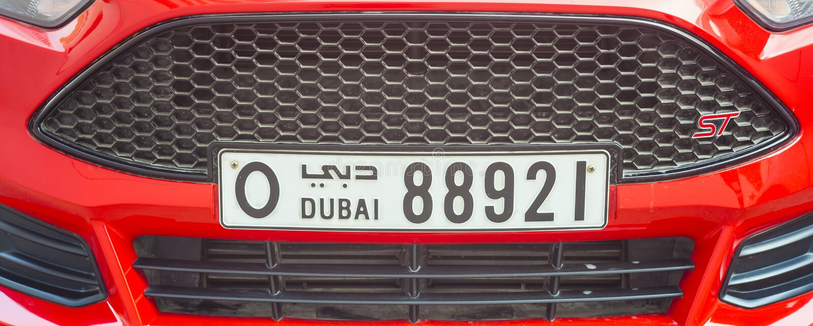 Front of modern sports car with Dubai number plate stock photography