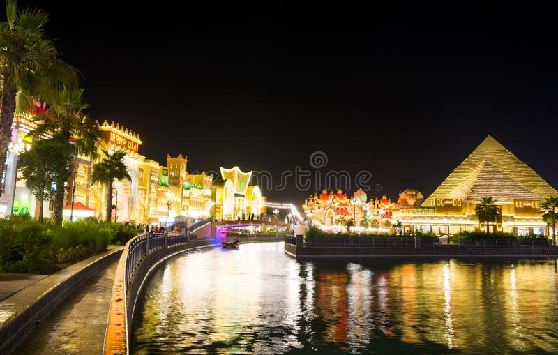 DUBAI, UNITED ARAB EMIRATES - NOVEMBER 6, 2017: Global village a royalty free stock image