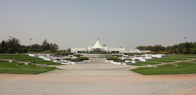 Dubaj Al Mamzar park 2 zdjęcie stock