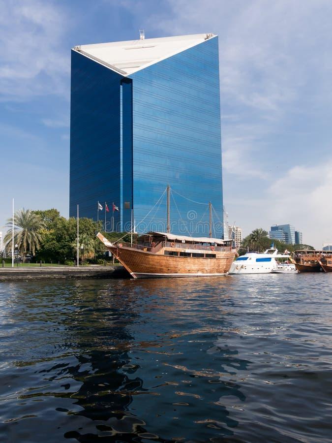 Dubaj izba handlowa, DCCI zatoczka w Duba fotografia royalty free