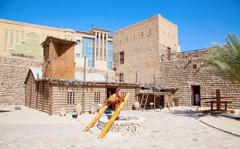 Dubaj muzeum obraz royalty free