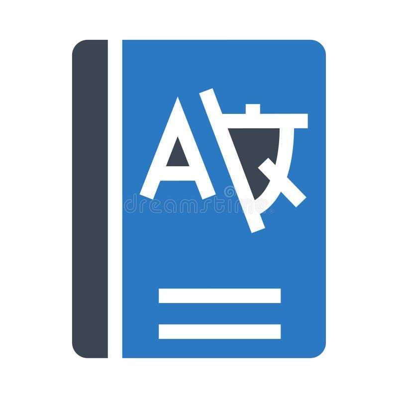 Dubbel de kleurenpictogram van de boektaal glyphs royalty-vrije illustratie