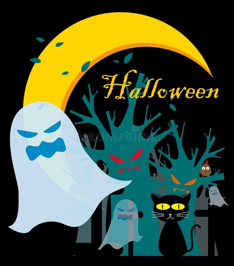 duch Halloween ilustracja wektor