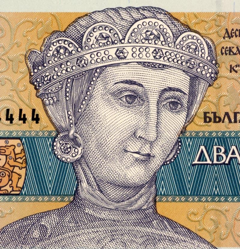 Duchess Sevastokrat Oritza Desislava obraz royalty free