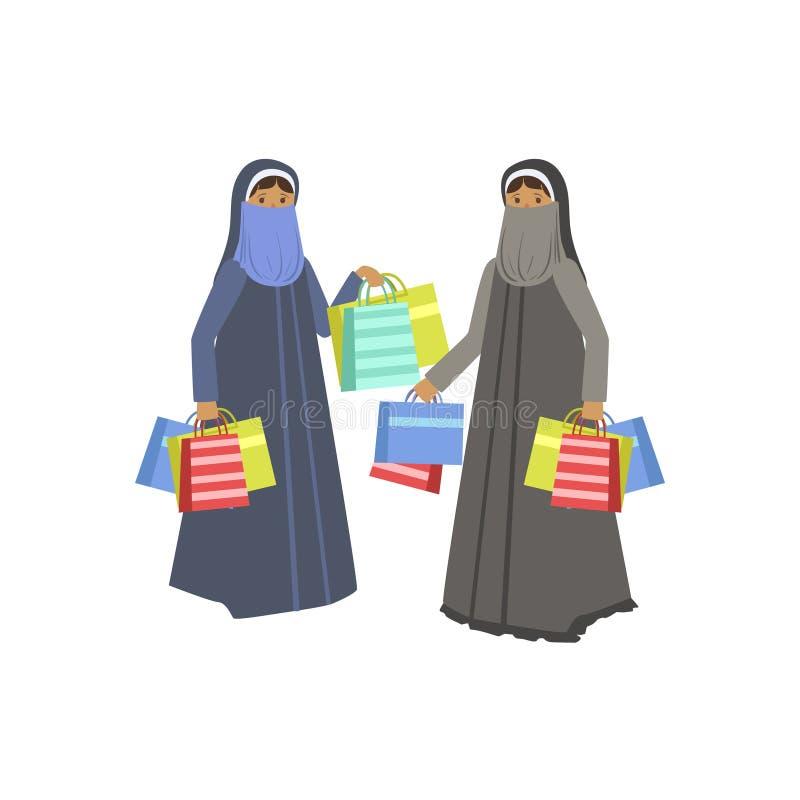Due donne in attrezzatura musulmana nel centro commerciale illustrazione di stock