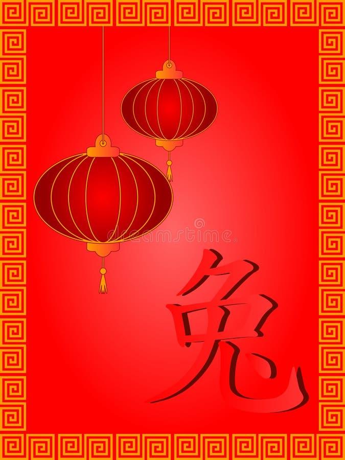 Due lanterne e conigli cinesi del geroglifico illustrazione vettoriale