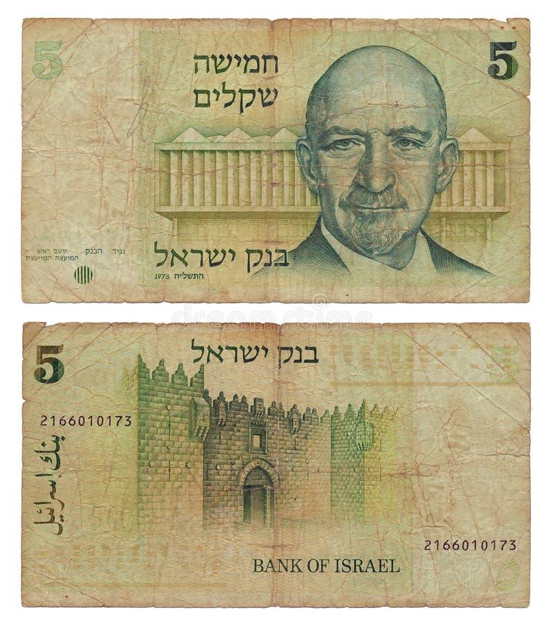 Nota Interrotta Di Shekel Dell Israeliano 5 Fotografia Stock Libera da Diritti