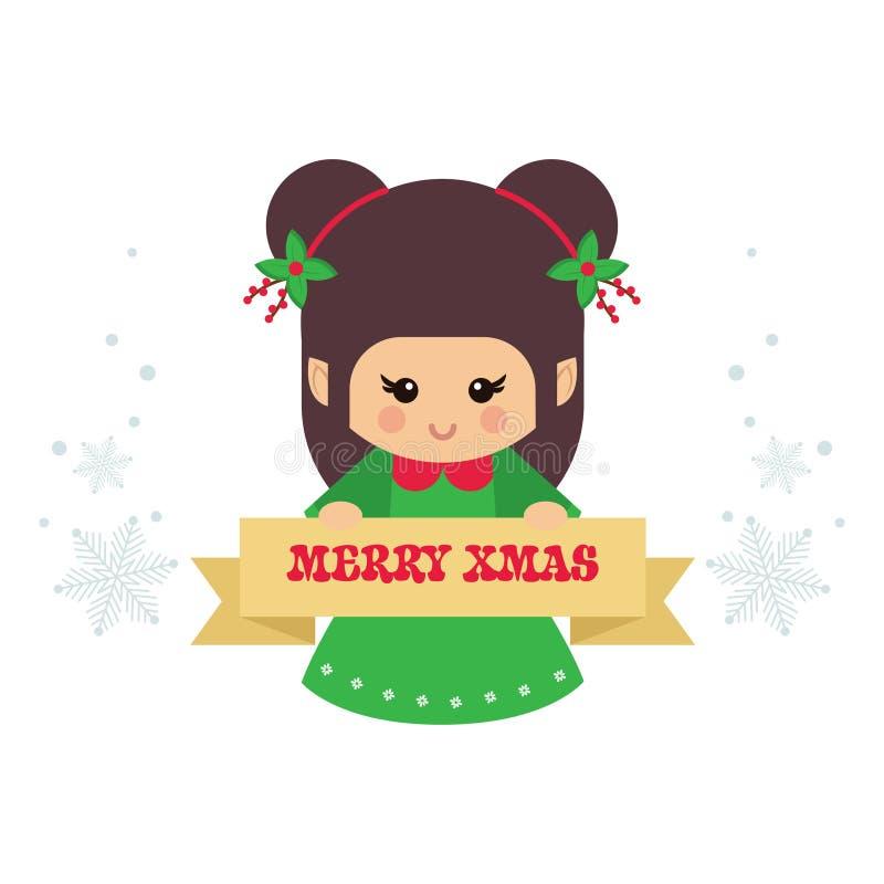 Duende lindo de la Navidad de la historieta con vector de la muestra libre illustration