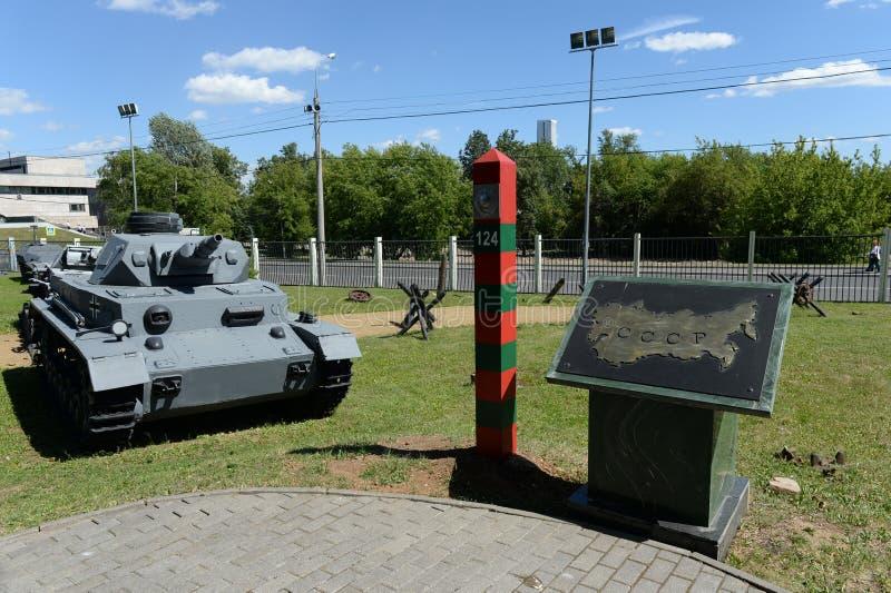 Duitse middelgrote tank t-IV Panzerkampfwagen IV dichtbij de Sovjetgrenspost op Poklonnaya-Heuvel in Moskou stock foto