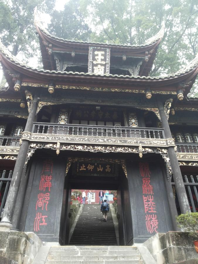 Dujiang yan. Dujiangyan, the world's cultural heritage (in 2000 was listed by UNESCO World Heritage list), the World Natural Heritage (Sichuan Giant Panda royalty free stock photos