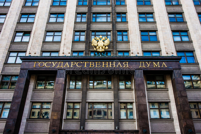 Duma de estado - o parlamento da Federação Russa foto de stock