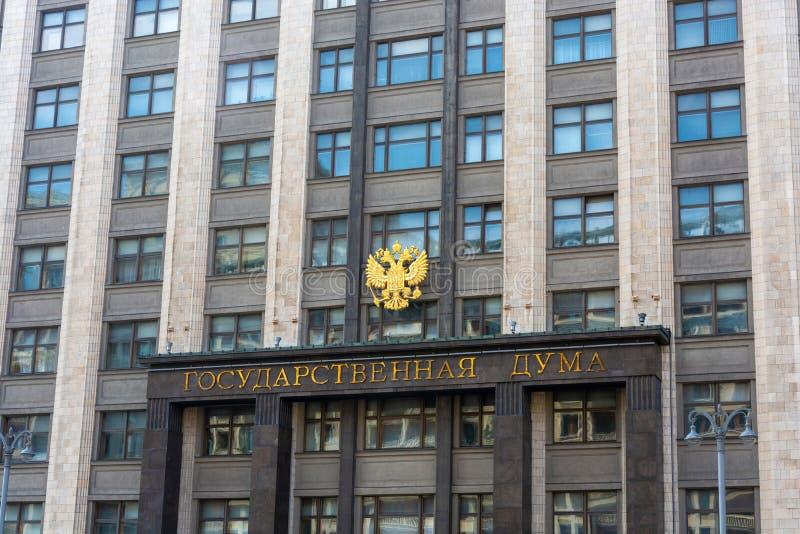 Duma di stato del montaggio federale della Federazione Russa, 06/22/2018, Mosca, Russia fotografia stock