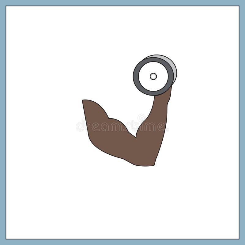 Dumbbell ikona fotografia stock