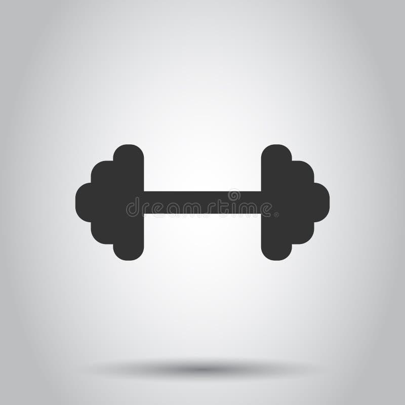 Dumbbell sprawności fizycznej gym w mieszkanie stylu Barbell ilustracja na białym tle Bodybuilding sporta pojęcie royalty ilustracja