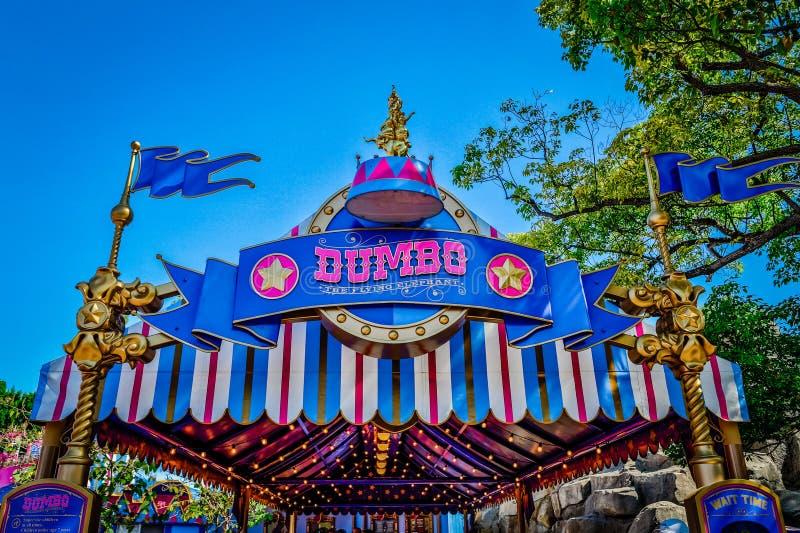 Dumbo attraction, Disneyland, Anaheim, California. The Dumbo attraction Fantasyland, Disneyland, Anaheim, California stock images