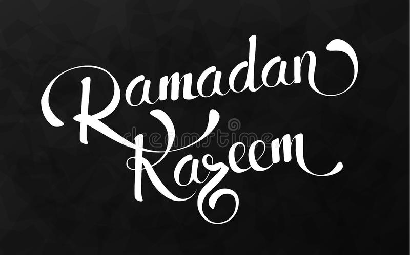 Dunkle Luxushintergrundvektorillustration mit Kerze und Ramadan Kareem simsen vektor abbildung