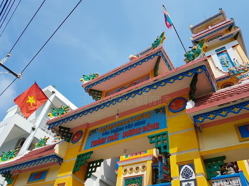 Duong东市,富国岛,越南- Decembe 2018年:Cao戴寺庙在城市 ? ?? 免版税库存图片
