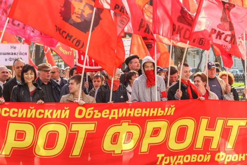Durante a celebração do primeiro de maio no centro de Moscou foto de stock royalty free
