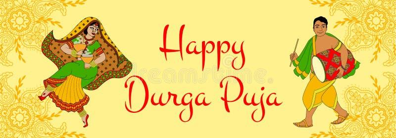 Durga Puja greeting card royalty free illustration