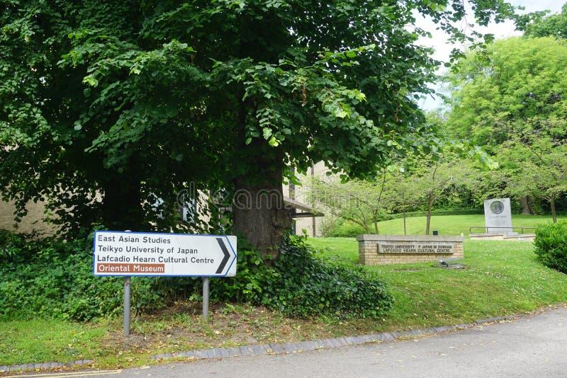 Durham universitet, Förenade kungariket royaltyfria bilder