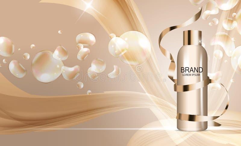 Duschgel-Flaschen-Schablone für Anzeigen oder Zeitschriften-Hintergrund 3D realistischer Vektor Iillustration lizenzfreie abbildung