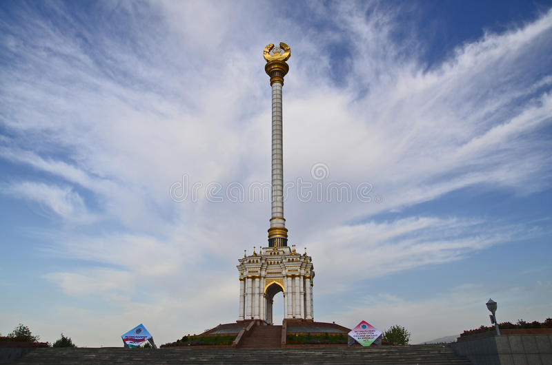 Dushanbe symbol royalty free stock image