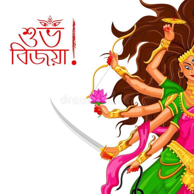 Dussehra heureux avec la déesse Durga illustration de vecteur