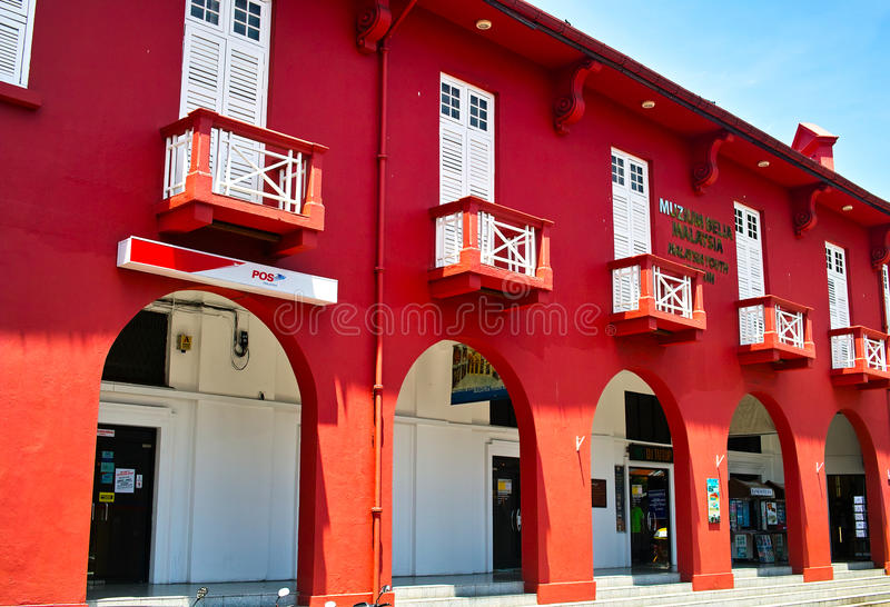 Dutch era red building. Built in the 18th century, located at the UNESCO World Heritage site of Malacca, Malaysia royalty free stock images