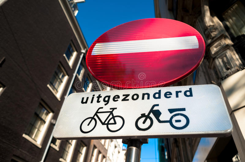 Dutch Road Sign Do Not Enter royalty free stock photos