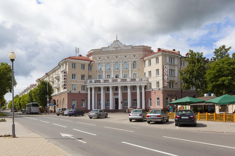 Dvina Hotel, Polotsk. Hotel Dvina was built in 1954 and located in places where the historical monuments such as the monument to Francis Skorina, Simeon of royalty free stock photos