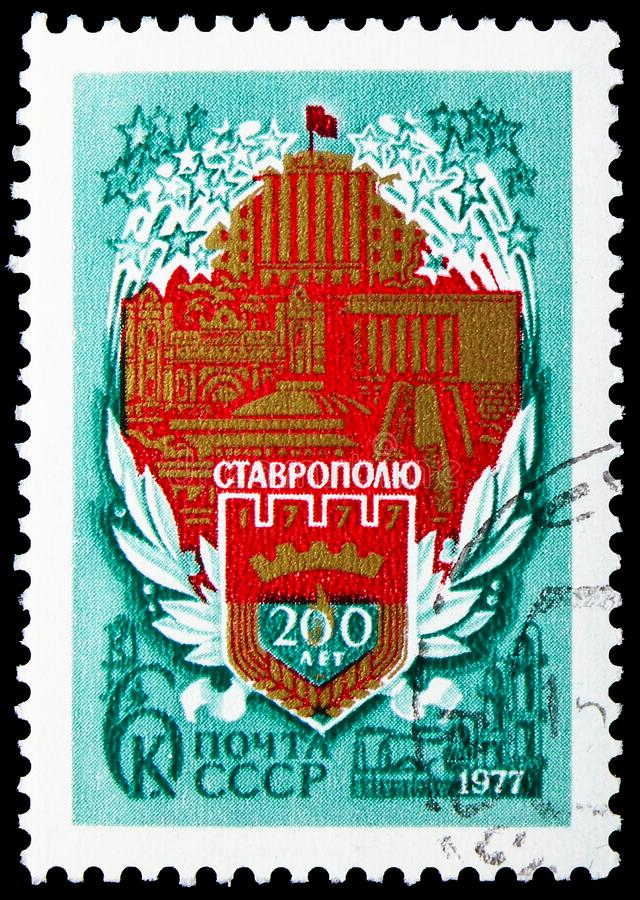 Dwóchsetlecie Stavropol, seria, około 1977 zdjęcie stock