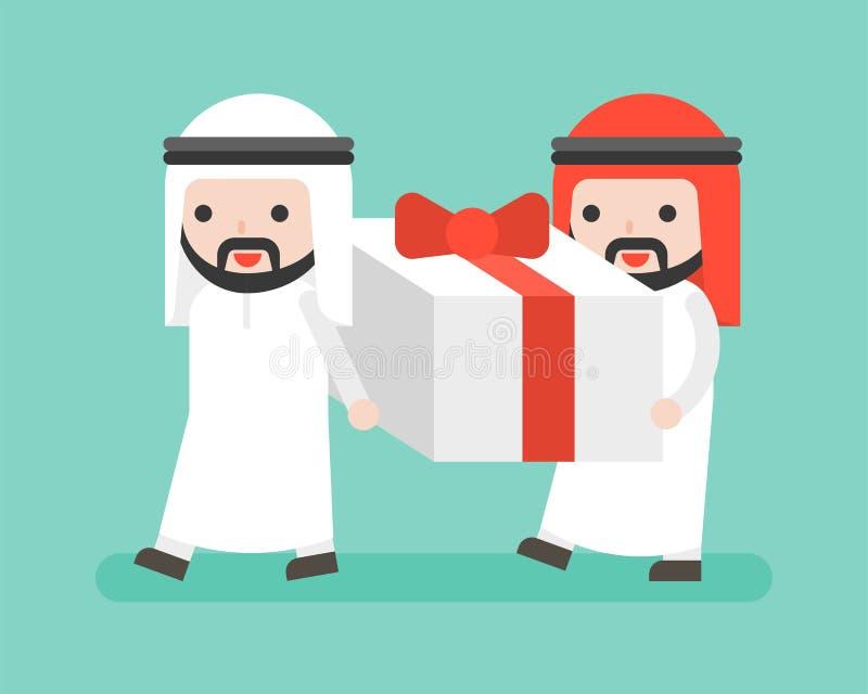 Dwa arabów biznesmen niesie dużego teraźniejszości pudełko, biznesowy situati royalty ilustracja