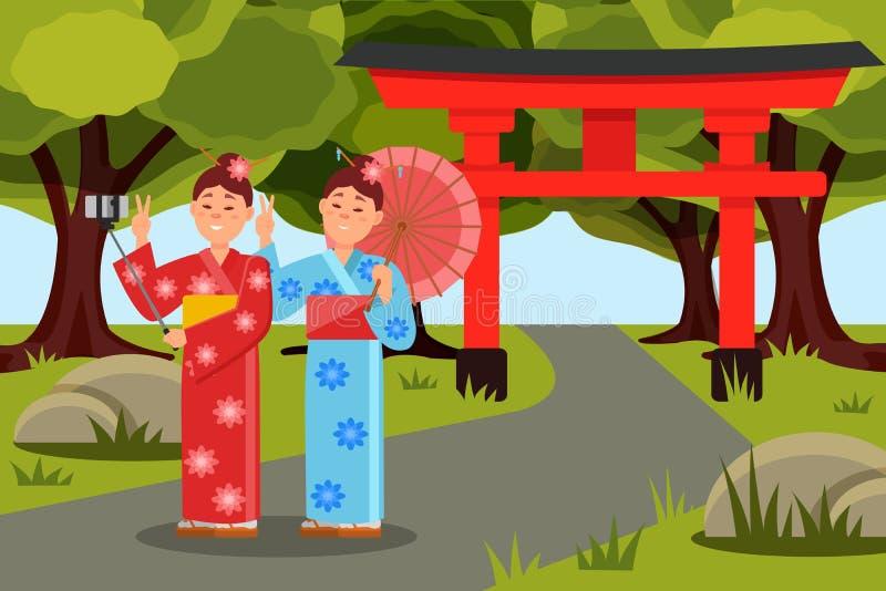 Dwa azjatykciej kobiety robi selfie przed japończyka Torii bramą Młode dziewczyny w kimonach Płaski wektoru krajobraz z zielenią ilustracja wektor
