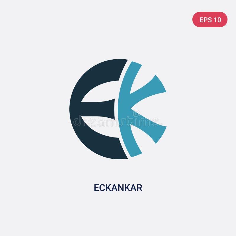 Dwa kolorów eckankar wektorowa ikona od religii pojęcia odosobniony błękitny eckankar wektoru znaka symbol może być używa dla sie ilustracja wektor