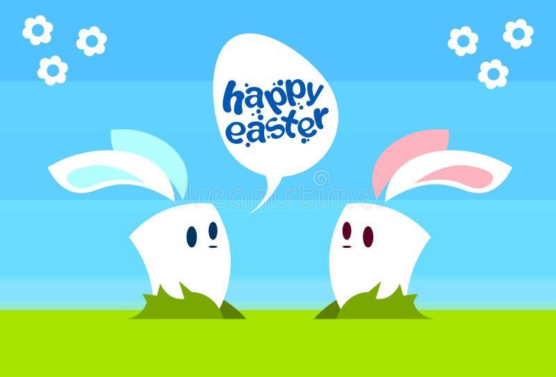 Dwa kreskówek królika królika gadki Komunikacyjnego bąbla Naturalnego tła wakacje Jajeczny Szczęśliwy Wielkanocny kartka z pozdro royalty ilustracja