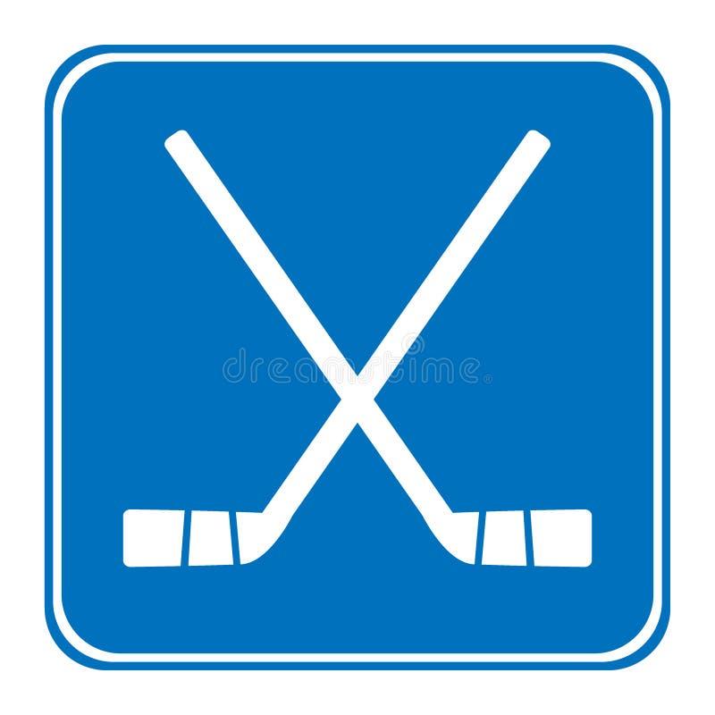 Dwa krzyżowali hokejowych kijów ikonę ilustracji
