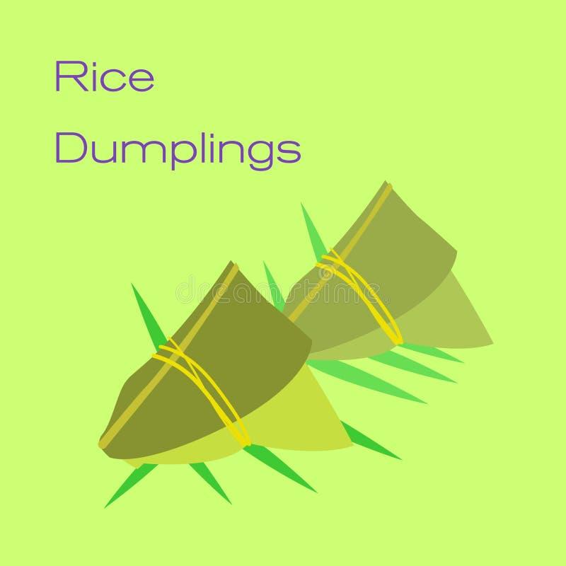 Dwa ryżowej kluchy na zielonych liściach royalty ilustracja