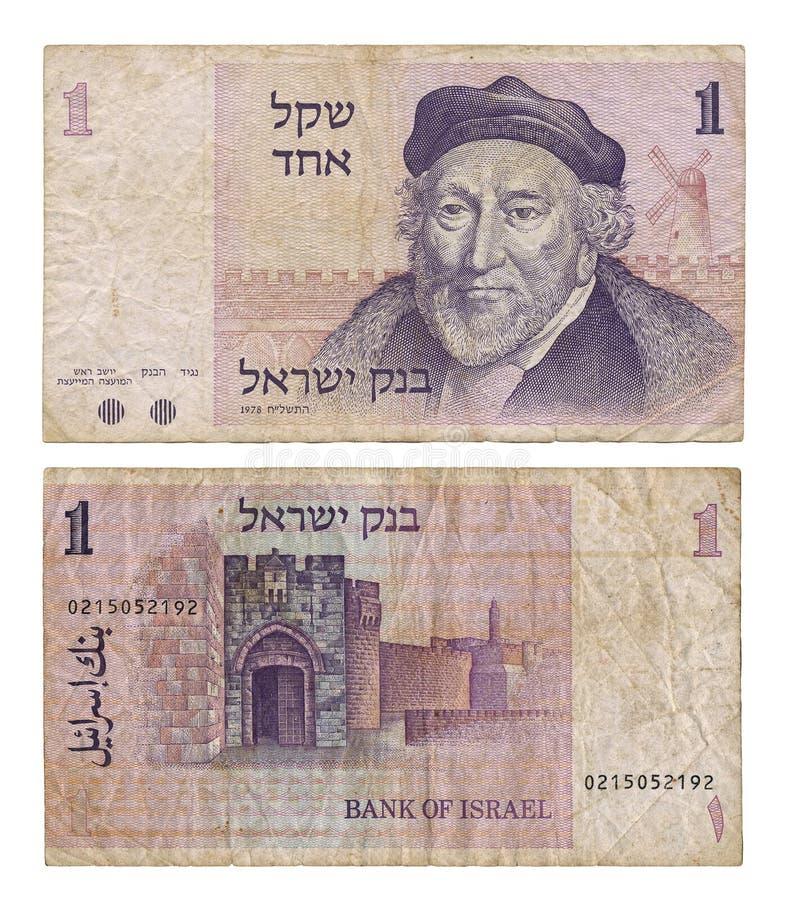 Odosobniony Przestarzały Izraelicki sykl obraz royalty free