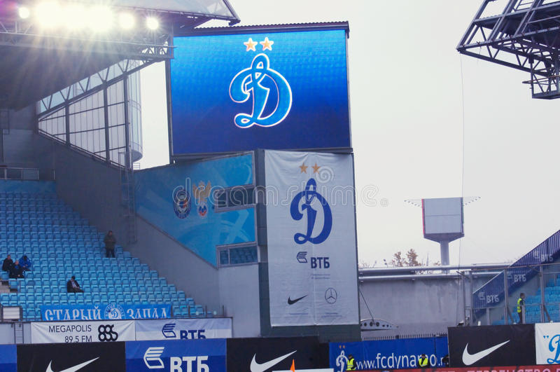 Dynamo logo on scoreboard stock images