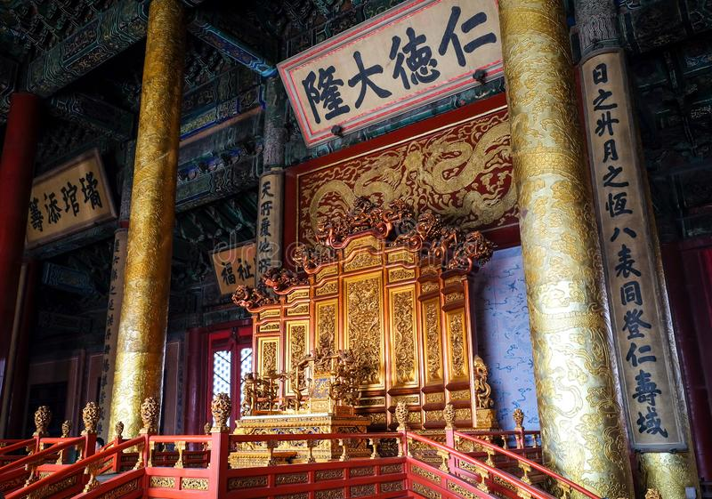 Dynasty throne in Forbidden City, Beijing China royalty free stock image