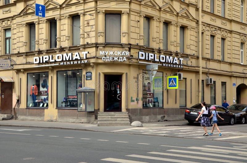 dyplomata M??czyzna ` s sklep odzie?owy fotografia royalty free