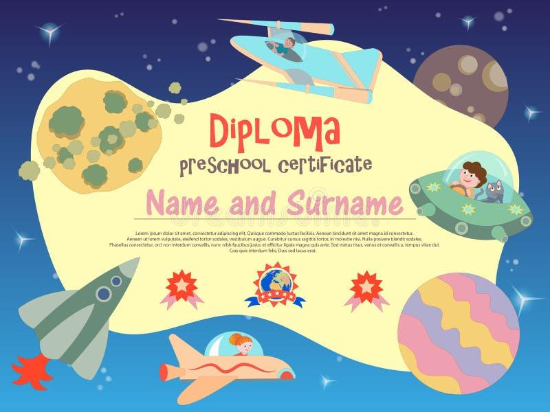 Dyplomu preschool świadectwa przestrzeni temat royalty ilustracja