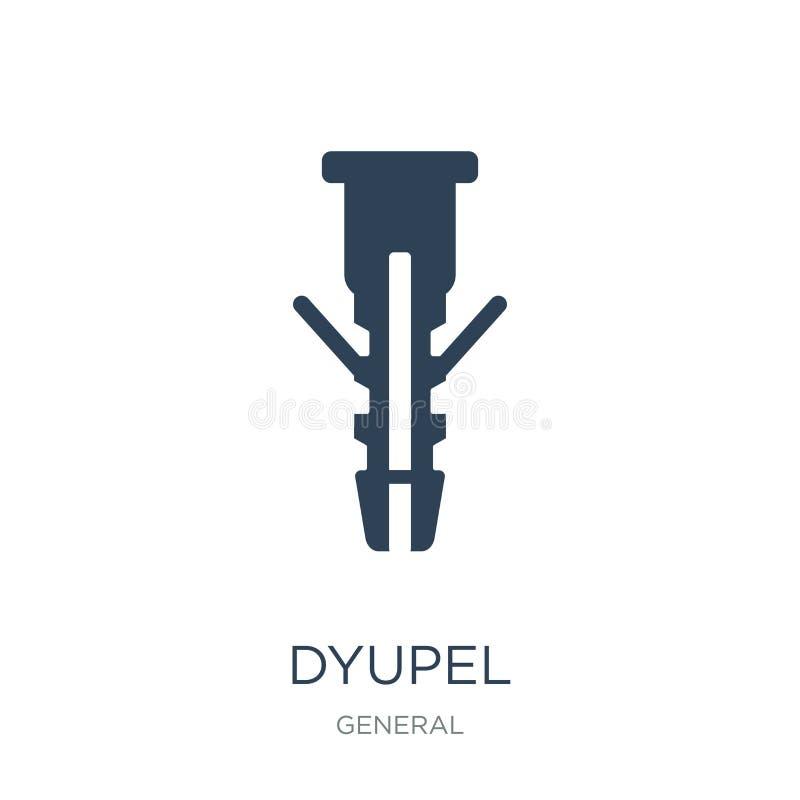 dyupel εικονίδιο στο καθιερώνον τη μόδα ύφος σχεδίου dyupel εικονίδιο που απομονώνεται στο άσπρο υπόβαθρο dyupel διανυσματικό απλ διανυσματική απεικόνιση