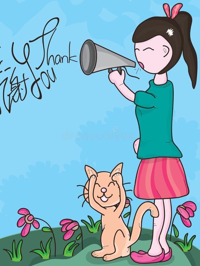 Dziękuje Ciebie w Głośnym głosie ilustracji