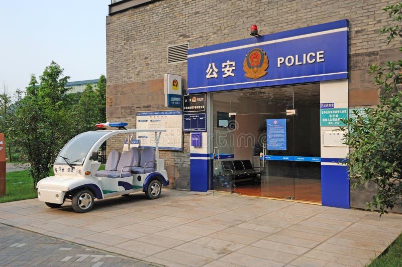 dział chińska policja zdjęcie stock