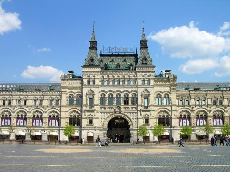działu gumowy Moscow sklep zdjęcie royalty free