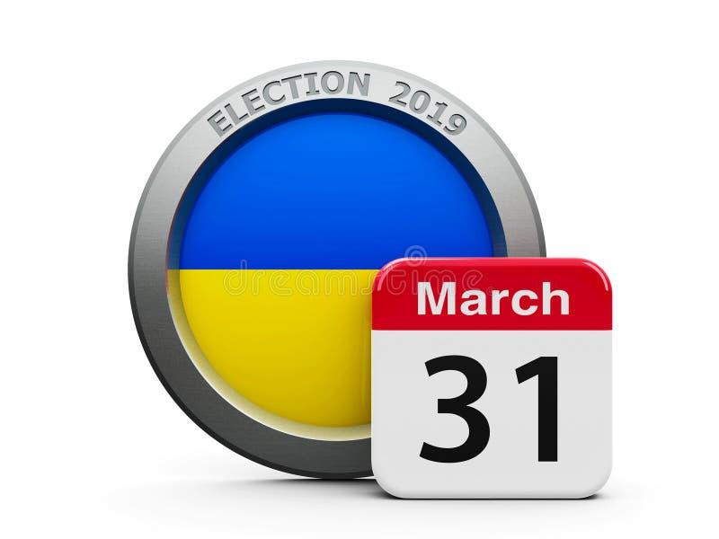 Dzień Wyborów Ukraina royalty ilustracja